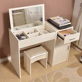 梳妝台 簡約折疊化妝台 翻蓋梳妝桌 收納梳妝櫃 簡易化妝桌 組合小桌子