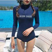 【年終大促】韓國學生度假浮潛水母衣防曬連體長袖泳衣女速干運動沖浪潛水服