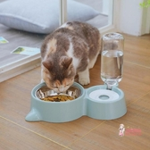 貓食盆 狗盆狗碗貓碗雙碗自動飲水食盆狗狗碗貓咪水碗防打翻飯盆寵物用品 3色