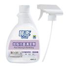 多益得酵速地板抗菌清潔劑400ml