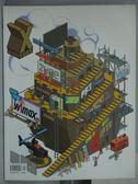 【書寶二手書T2/設計_ZCW】Xfuns放肆創意設計_35期_童稚插畫像素藝術