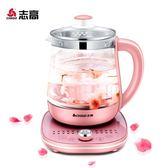 養生壺全自動加厚玻璃多功能煮茶器迷你花茶煮茶壺igo220v爾碩數位3c
