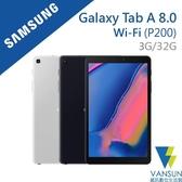 【贈耳罩耳機+支架】Samsung Galaxy Tab A 8.0 (2019) with S Pen (P200) Wi-Fi 3G/32G平板【葳訊數位生活館】