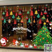 圣誕節裝飾品場景布置玻璃櫥窗貼紙圣誕樹老人禮物小禮品墻貼門貼 CY潮流站