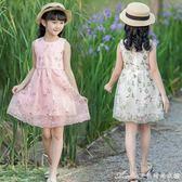 童裝女童夏裝洋裝新款兒童洋氣韓版裙子小女孩公主裙夏季潮艾美時尚衣櫥