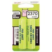 PRO-WATT 18650鋰離子充電電池(2入) ICR-18650J