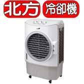 北方【NR988】移動式冷卻器