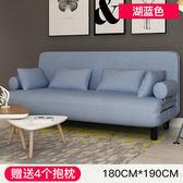 沙發床多功能可折疊兩用單人雙人三人沙發客廳小戶型1.2米1.5米 萌萌小寵DF