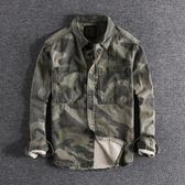 長袖襯衫 美式復古個性做舊迷彩大口袋工裝襯衣修身百搭男士長袖襯衫外套