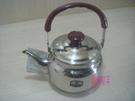 **好幫手生活雜鋪**雅緻  小可愛茶壺(0.5公升)----茶壺.水壺 開水壺 熱水壺 不鏽鋼壺.笛音壺
