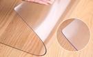 桌墊 軟塑料玻璃PVC桌布防水防油免洗防燙透明厚茶幾餐桌墊水晶板無味【快速出貨八折搶購】