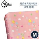 【Outdoorbase 舒柔布充氣床包套 M《白兔跳跳》】26312/充氣床床包/保潔床包套/防塵套