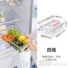 家用保鮮盒食品收納盒抽屜式雞蛋盒冰箱專用儲物盒收納神器 開春特惠 YTL
