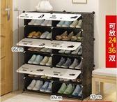 鞋櫃組裝防塵收納櫃家用經濟型省空間鞋架爾碩數位3c