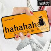 三星s8  創意S9玻璃手機殼抖音情侶個性【奈良優品】