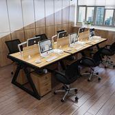 電腦桌—職員辦公桌簡約現代桌椅組合電腦四人位4屏風工作6工位辦公室家具 依夏嚴選