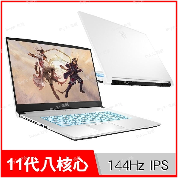 微星 msi Sword 17 A11UC 電競筆電【17.3 FHD/i7-11800H/升級32G/RTX3050/512G SSD/Buy3c奇展】