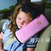 那卡兒童汽車安全帶套大護肩套車用寶寶安全帶護肩睡枕頭枕四色【限時八五折】