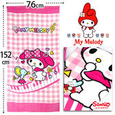 My Melody 純棉浴巾 美樂蒂音樂款 三麗鷗 Sanrio