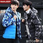 男士冬季新款羽絨服青年短款迷彩外套加厚男裝     MOON衣櫥