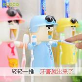 牙刷架 擠牙膏器全自動壁掛吸壁式卡通創意牙刷置物架懶人抖音擠壓器套裝·夏茉生活
