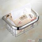 紙巾架衛生間304不銹鋼紙巾盒擦手紙盒紙巾架 免打孔廁所抽紙盒衛生紙盒 交換禮物