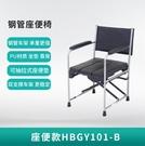 互邦坐便椅可摺疊老人大便器孕婦蹲廁座便家用移動鋼管馬桶抽拉式 小山好物