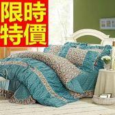 雙人床包組含枕頭套+棉被套+床罩-韓版純棉碎花四件套寢具組21色65i39【時尚巴黎】