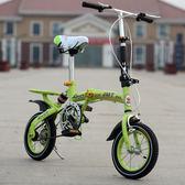 折疊自行車 兒童自行車折疊成人12寸16女孩男迷你單學生超輕變速減震腳踏山地 潮先生 igo