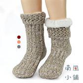 粗棒針毛線地板襪加厚防滑聖誕男女襪【南風小舖】