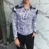 全館83折 報紙印花長袖襯衫男韓版修身發型師工作服
