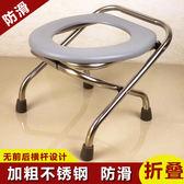 坐便器 坐便椅老人可折疊孕婦坐便器家用蹲廁簡易便攜式移動馬桶座便椅子    汪喵百貨