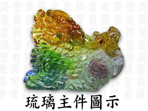 鹿港窯~居家開運水晶琉璃文鎮~祥瑞麒麟◆附精美包裝◆附古法制作珍藏保證卡◆免運費送到家