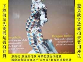 二手書博民逛書店罕見MasterpieceY381990 Masterpiece Masterpiece Setform Li