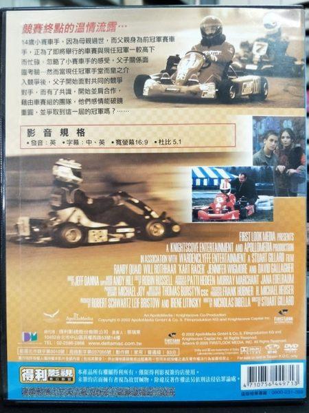 挖寶二手片-Y01-018-正版DVD-電影【飆風極速】-藍迪奎德 威爾路斯赫爾