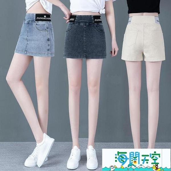 春夏新款牛仔裙褲女顯瘦半身裙鬆緊腰彈力短裙包臀繡花防走光【海闊天空】