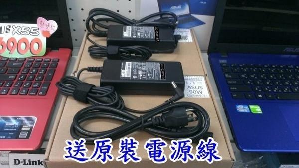 微星 MSI 原廠規格 變壓器 19V 4.74A 90W CA01007-0890 11J8627 02K6900 OP-520-75601 PA3165U-1ACA PA3097U-1ACA PA3032U-1ACA