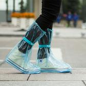 男女加厚耐磨防雨防滑鞋套(1雙入) 大/中/小 3款可選【小三美日】顏色隨機出貨