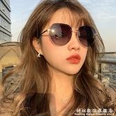 2021年新款時尚墨鏡韓版潮女士防紫外線太陽眼鏡大臉顯瘦網紅款夏 中秋特惠