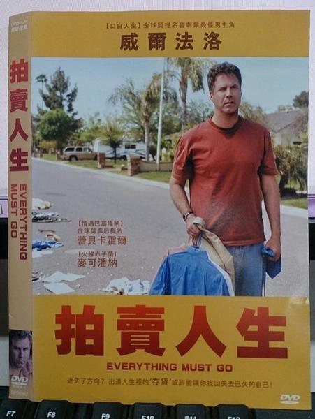 挖寶二手片-Y76-107-正版DVD-電影【拍賣人生】-威爾法洛 蕾貝卡霍爾 麥可潘納 史帝夫魯特