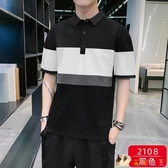 夏季Polo衫短袖t恤男2020新款潮流潮牌翻領冰絲寬鬆半袖體恤衣服