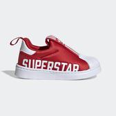 ADIDAS SUPERSTAR 360 X I [EG3407] 小童鞋 運動 休閒 慢跑 舒適 穿搭 愛迪達 紅白