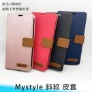 【妃航】Mystyle OPPO Realme GT 斜紋 撞色 收納/插卡 磁扣/翻蓋 支架/站立 皮套/保護殼
