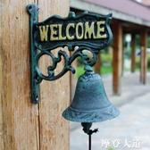 北歐鄉村復古歡迎光臨雙面掛牌門牌鑄鐵鐵藝門鈴手搖鈴鐺『摩登大道』