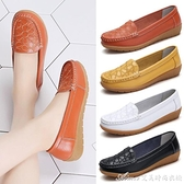 平底鞋高品質【真牛皮 小白鞋】坡跟休閒護士鞋媽媽百搭女鞋平底女 快速出貨