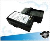 黑熊數位 Nikon 1 AW1 J1 J2 J3 Coolpix A P1000 電池 ENEL20 快速充電器