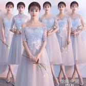 伴娘服韓版修身伴娘團姐妹裙灰色中長款伴娘禮服裙女畢業