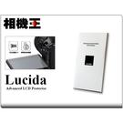 Lucida Advanced LCD 螢幕保護貼 A96〔Sony A6400 A6600專用〕