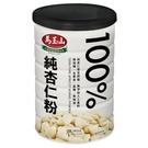 【馬玉山】100%純杏仁粉380g~新品...