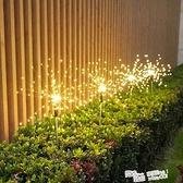 太陽能燈戶外庭院燈花園別墅裝飾燈防水蒲公英燈插地煙花燈草坪燈 ATF 夏季新品